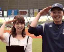 源田壮亮と衛藤美彩の熱愛報道