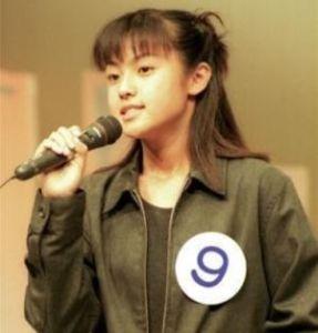 深田恭子 15歳