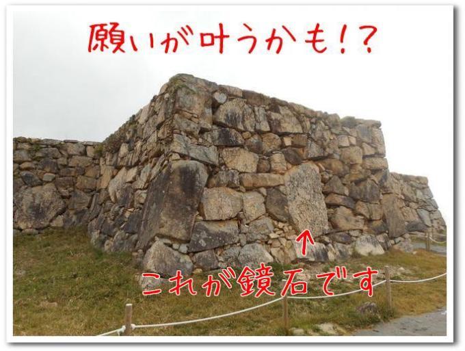 kagamiishi