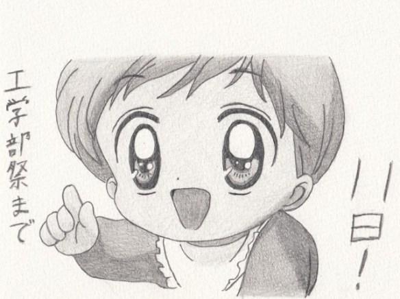 「だぁ!だぁ!だぁ!」ルゥの模写絵