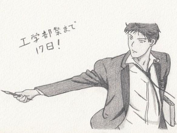 「月間少女野崎くん」野崎梅太郎の模写絵