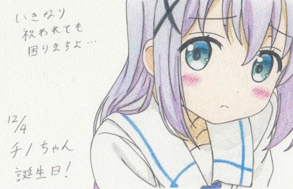 「ごちうさ」チノちゃん誕生日模写 2016