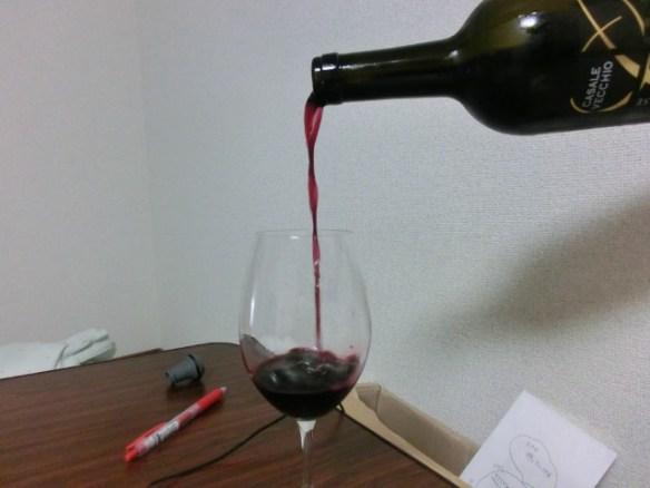 高いところからワイン