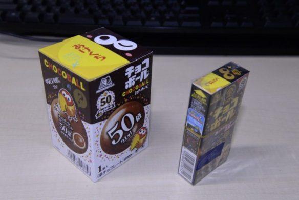 チョコボールの比較