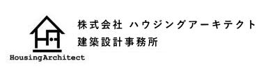 株式会社ハウジングアーキテクト
