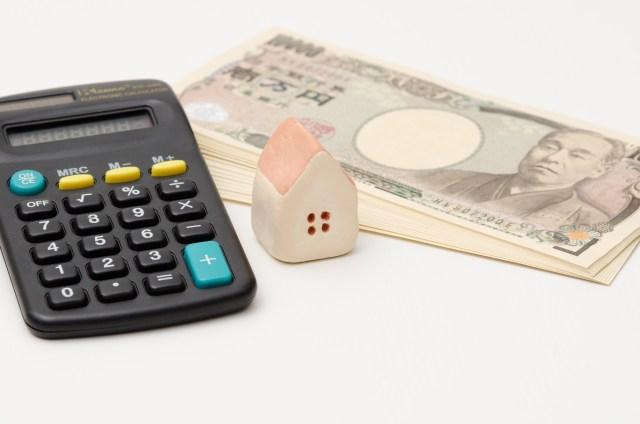 自営業の方は住宅ローンが難しい?