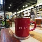 台北のブックカフェ 浮光書店