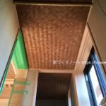 喜久井の家43  網代天井