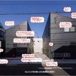 ローコスト集合住宅設計のポイント(外観その1)