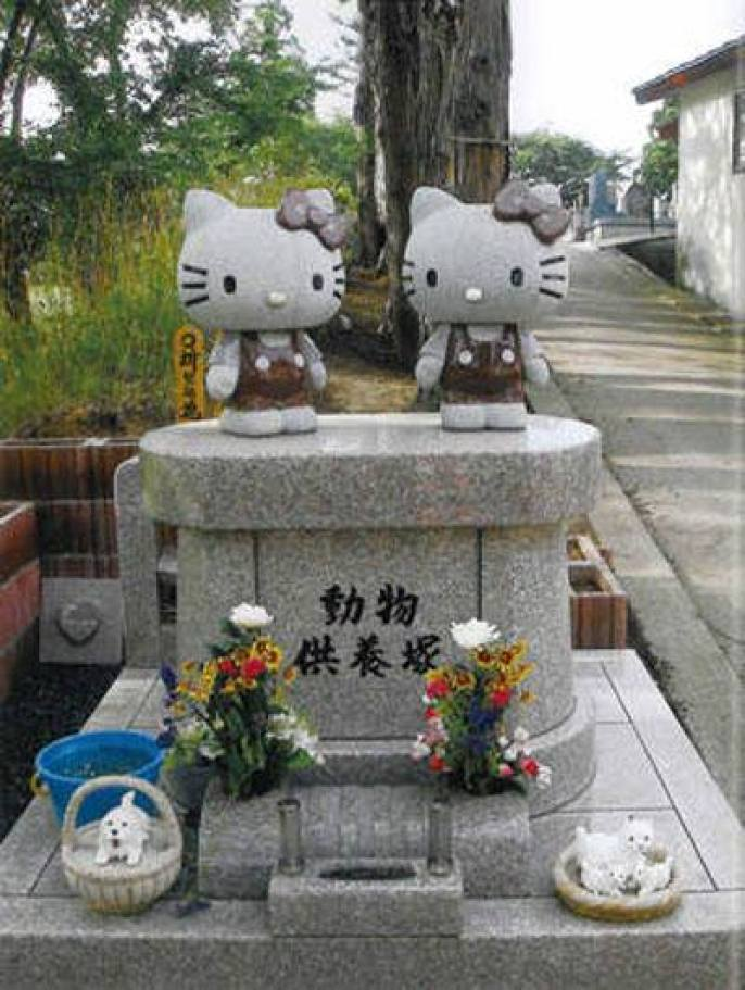 unusual gravestones