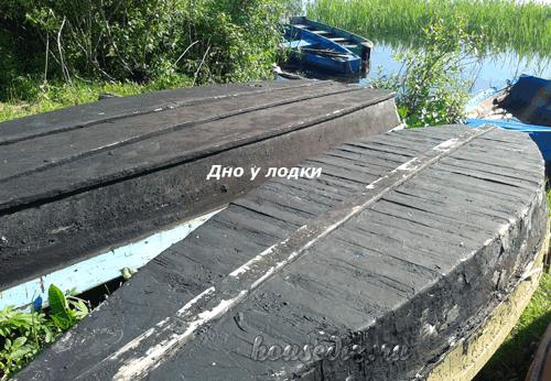 Boden des Bootes