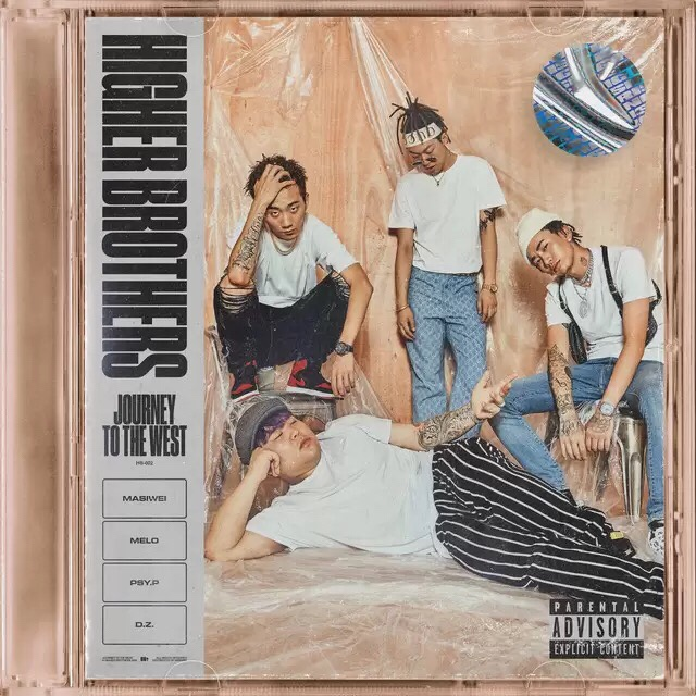 Higher Brothers - Journey To The West (EP) download
