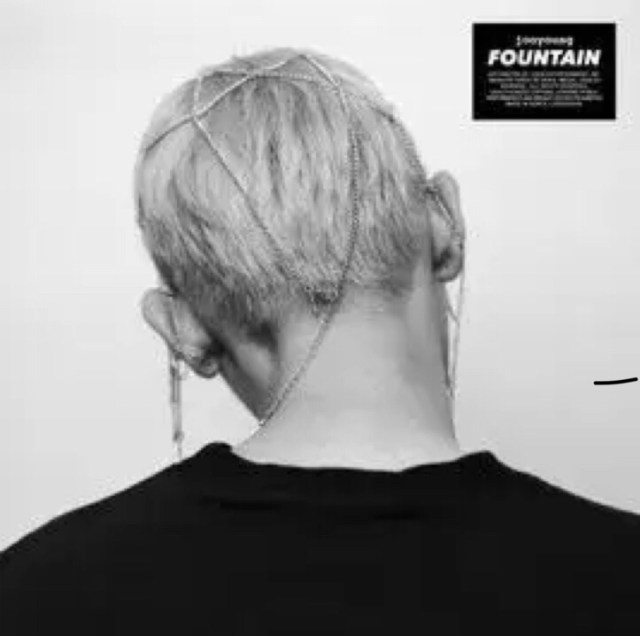 Joo Young - Fountain (EP) download