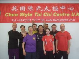 Tai Chi Centre Group