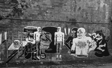Hackney Wick - copyright © PANG - All rights reserved