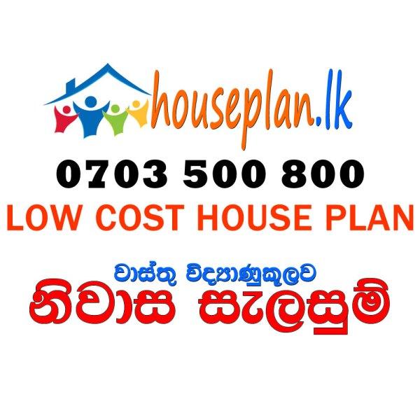 Low Cost House Plan Sri Lanka BOQ Furniture