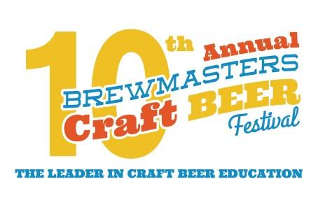 Brew2019_Logo