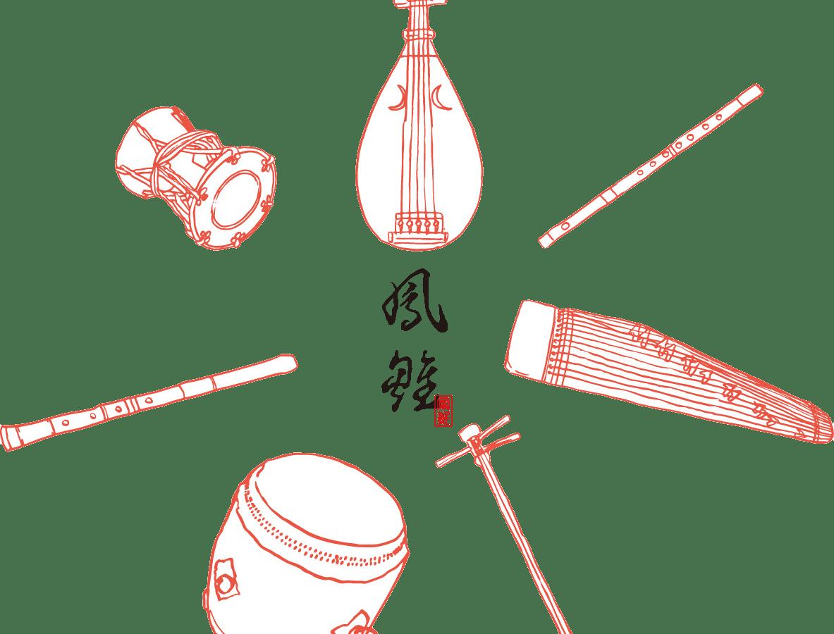 鳳雛 和楽器