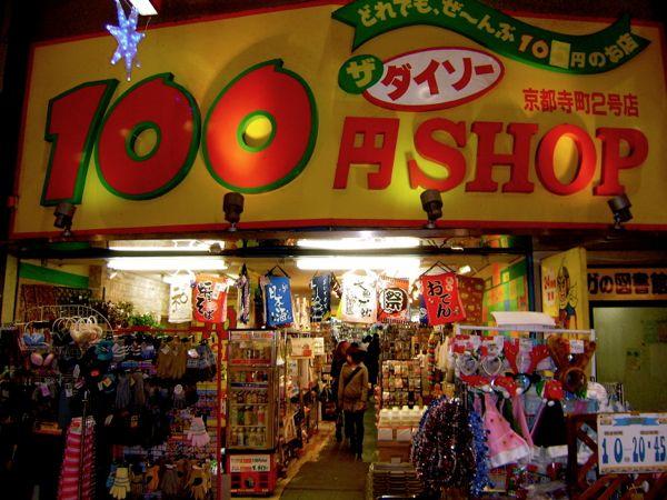 Viaje a Japon: Tienda 100 yenes