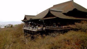 Templo en Kyoto, Japon