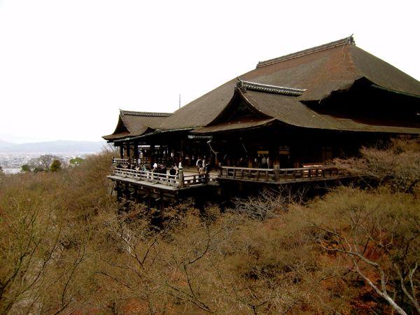 Viaje a Japon: Kyoto Templo