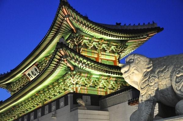 Palacio Seul
