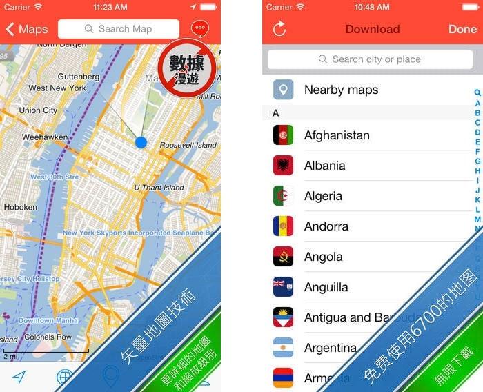 city maps 2 go app