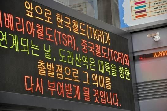 Ten cuidado si viajas a Corea del Sur en los siguientes días festivos: Seollal, Chuseok, día del niño y en vacaciones de verano