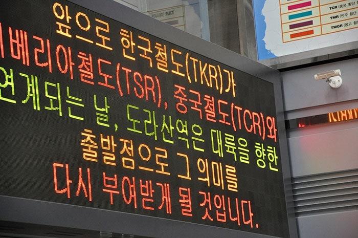 seul - corea del sur