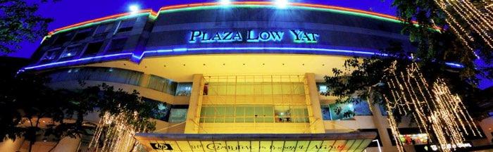 El mejor sitio para comprar electrónica e informática en Kuala Lumpur: Low Yat Plaza