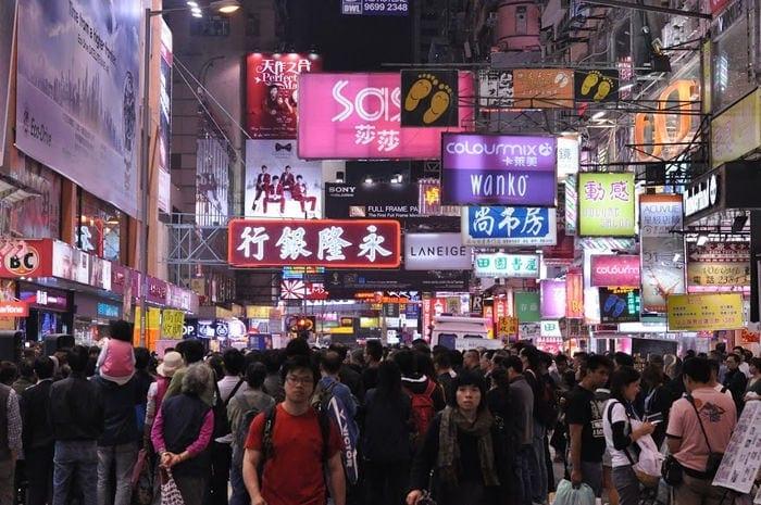 hong kong calle comercial