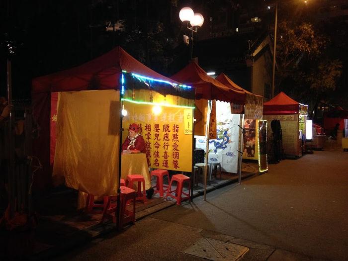Los 6 principales mercados callejeros en Hong Kong