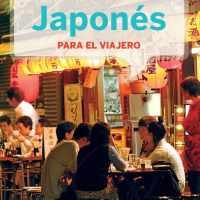 Las 2 mejores guías de viaje para visitar Japón en 2017 y 2018: Lonely Planet tiene las guías turísticas que buscas