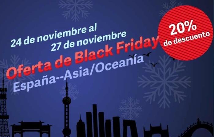 Ofertas de Air China para el Black Friday 2017