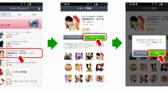 スクリーンショット(2013-07-28 17.13.29)