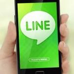 LINE 友達削除機能が追加!手順と方法