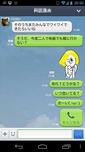 line-block-004