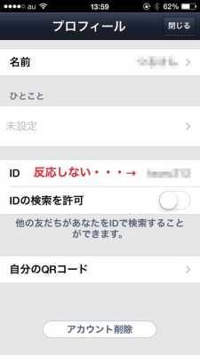 line-id-