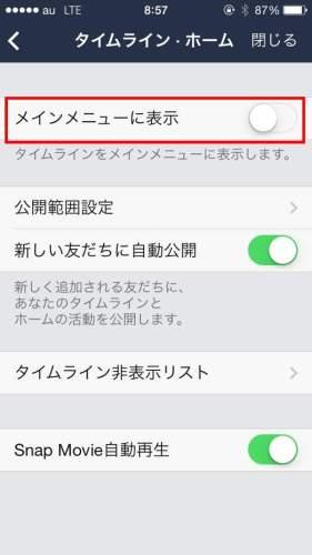 2014-09-01 08.57.54