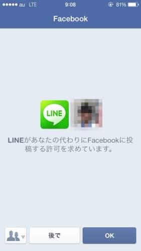 2014-09-08 09.08.07