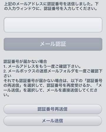 20140331_ikou_4_1