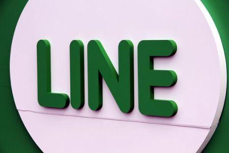 line-logo-s-r