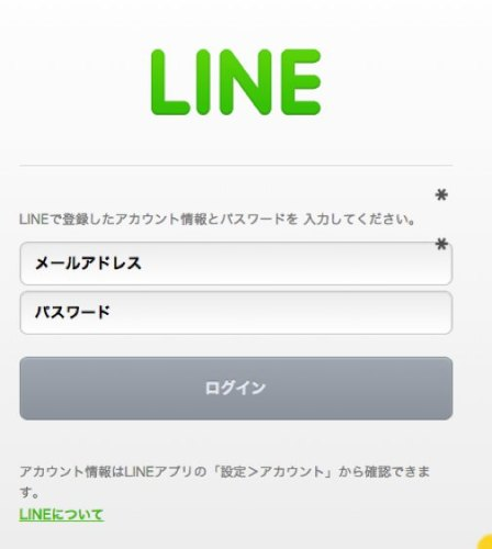 スクリーンショット(2015-02-18 10.28.33)