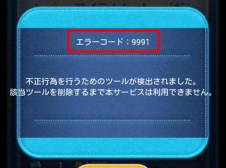 N1-15011001-01-615x460