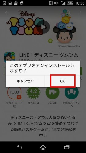 2015-03-25 01.36.40