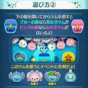 300x301x6gatsu-event3.jpg.pagespeed.ic.lAr1U6U9Hl