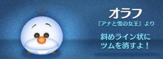 320x117xth_orahu-e1424498678210.jpg.pagespeed.ic.I7drxhb5-W