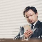 LINE 画像や写真が送れない時の対処法【iPhone/Android】