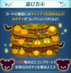 10gatsu-leek-event5