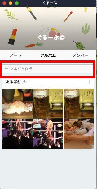 スクリーンショット 2015-12-31 9.44.37